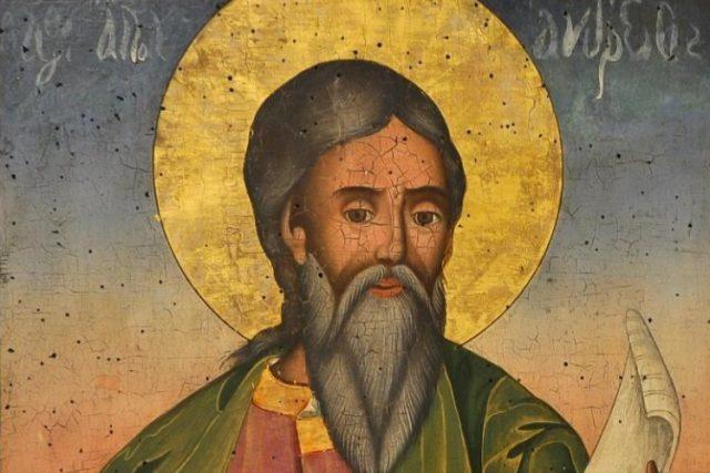 Sf. Apostol Andrei